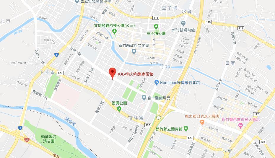 竹北hola地圖