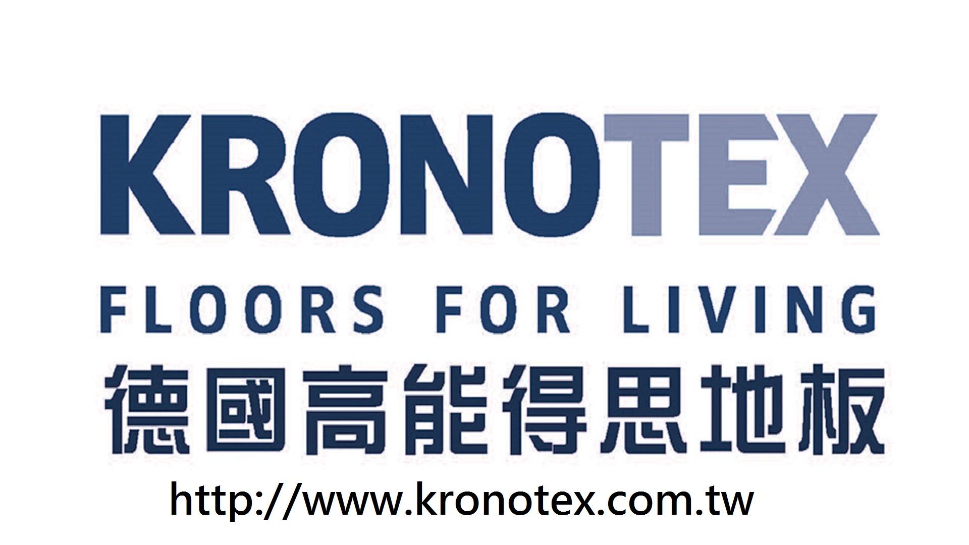 Kronotex_Logo_CMYK-2019-1920x1080